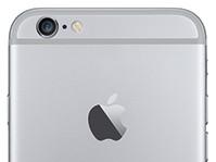 Austauschprogramm für iPhone-6-Plus-Rückseitenkamera