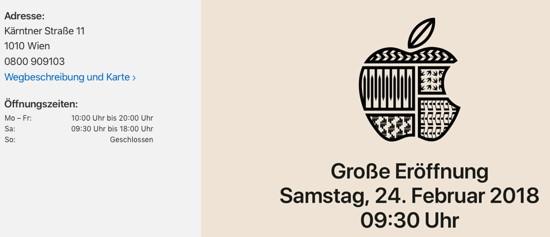 Apple-Retail-Store in Wien öffnet am 24. Februar seine Pforten